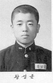 황성군, 1962년