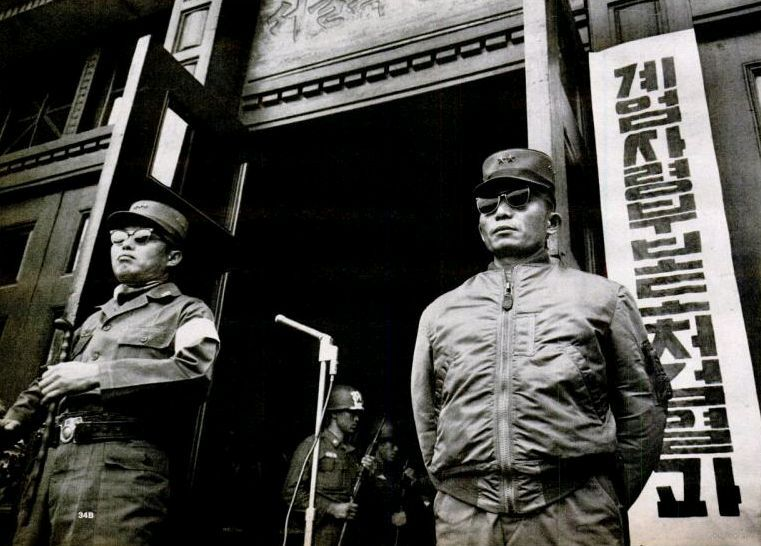 5.16 쿠데타 성공 후 서울 시청 정문에 선 장도영(왼쪽), 박정희(오른쪽)