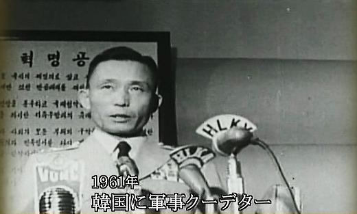 혁명주체세력 제1인자 박정희 소장, 1961