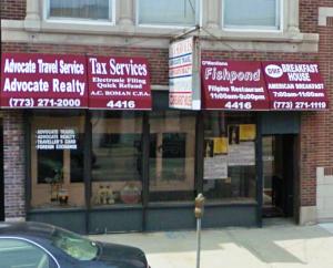 시카고 서울식당 자리 by Google Street View