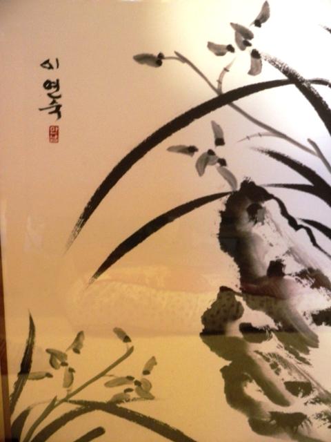 연숙의 묵향화 작품 1호, 2011