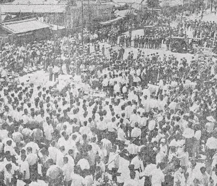 고대생 한미행정협정촉구 시위, 1962년 6월 6일