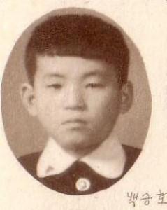 백승호, 재동국민학교졸업앨범에서, 1960