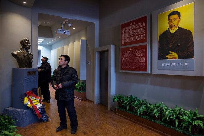 중국 하르빈, 안중근 의사 전시관