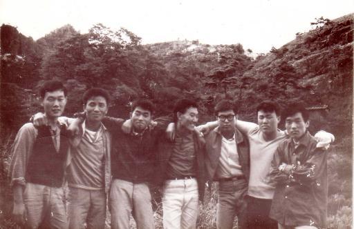 연호회 가을산행 관악산 1968