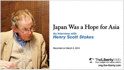 최근 Henry Scott Stokes 인터뷰: 일본은 아시아의 희망이었다..