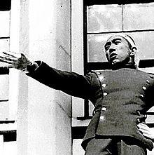 미시마 유키오, 자살직전 1970년 11월